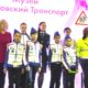 Московский городской фестиваль «Город без опасности». Подведение итогов.