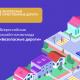 Госавтоинспекция приглашает школьников к участию во всероссийской онлайн-олимпиаде по ПДД «Безопасные дороги»